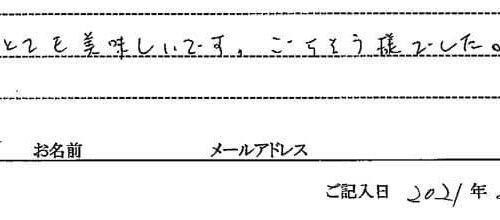 "<span class=""title"">お客様の声 No.4</span>"